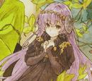 Lux Sibyl