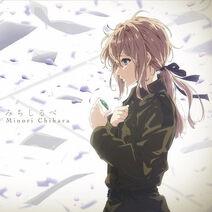 Anime Michishirube