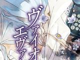 Violet Evergarden Volume 2