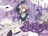 Violet Evergarden (series)