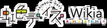 Nijiiro Days Wiki