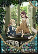 Violet Evergarden gaiden anime visual