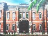 CH Postal Company
