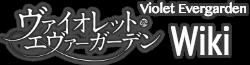 Violet Evergarden Wiki