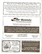 Finals1993 program 10.jpeg