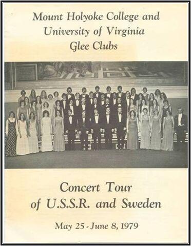 File:Holyoke virginia program 1979.jpg