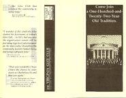 Recruiting 1993 flyer