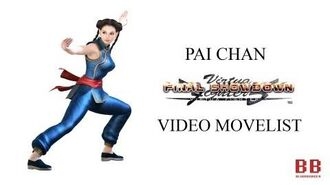 Virtua Fighter 5 FS - Video Movelist - Pai Chan
