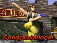 Lion Congrats 2