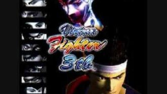 Virtua Fighter 3tb OST Theme of Dural