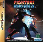 Fighters Megamix Saturn JP
