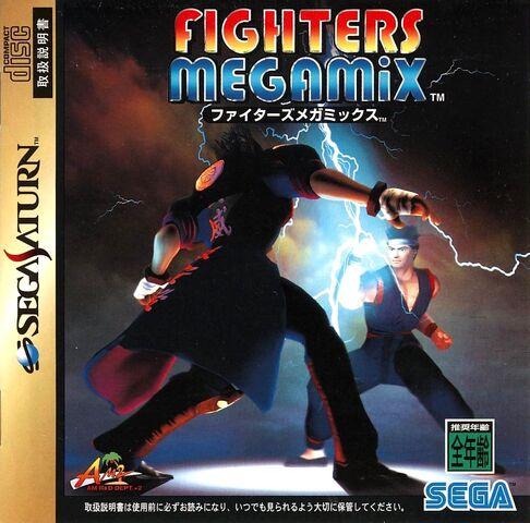 File:Fighters Megamix Saturn JP.jpg