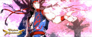 Akira Ending Artwork DFC (Eiri Iwamoto)