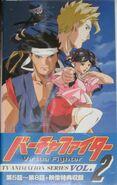 Virtua Fighter Anime