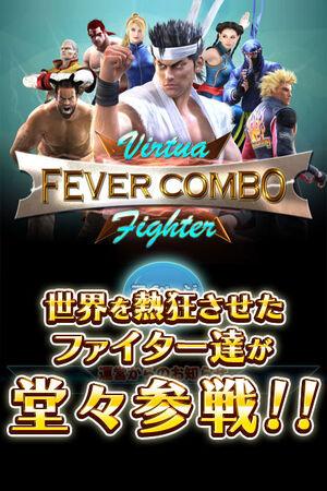 Fevercombo 01