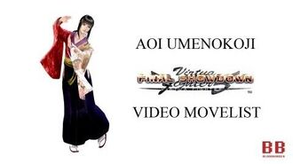 Virtua Fighter 5 FS - Video Movelist - Aoi Umenokoji