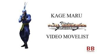 Virtua Fighter 5 FS - Video Movelist - Kage Maru