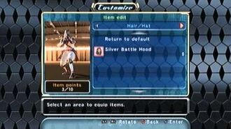 Virtua Fighter 5 PS3 All Costume A-D