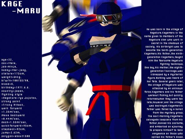 File:Virtua Fighter Art Kage01.jpg