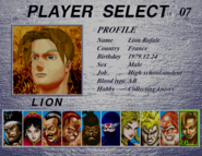 VF2 Lion Profile