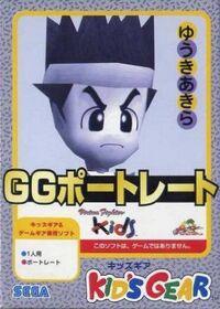 GG Portrait Akira