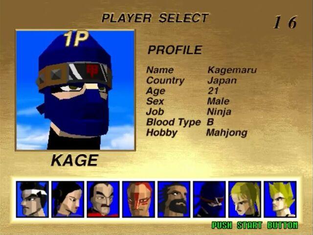 File:Kage-Maru Arcade Bio.jpg