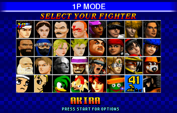 Fighters Megamix | Virtua Fighter Wiki | FANDOM powered by Wikia