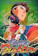 Virtua Fighter Anime Round Two