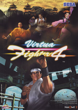 VF4 Flyer EU