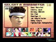 Virtua Fighter 3 4