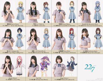 227 Girls by Eternith