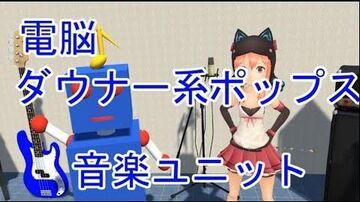 【01】初めまして、八月二雪です【VTuberデビュー!?】