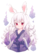 Akiyusa