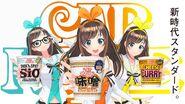 Kizuna AI - Cup Noodles Ad