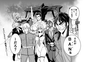 The BANs