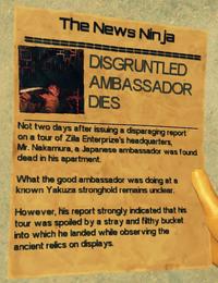 EndMsg-SW-Ambassador