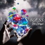 240px-DaizyStripper - BLESS A