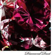 Phantasmagoria - diamond dust