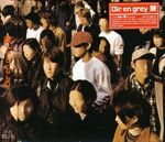 Dir en grey - Myaku Single Cover