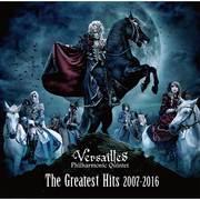 Versailles best 2