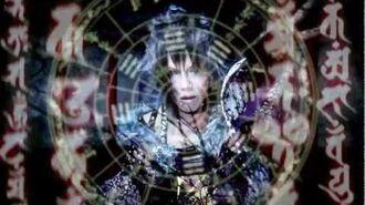 己龍「月ノ姫」MUSIC VIDEO