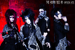 The sound bee HD2013