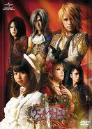 Versailles DVD 4