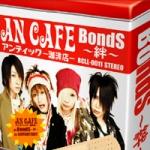 BondS~Kizuna~
