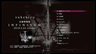 Sukekiyo 音源映像集『INFINITUM』(2019.5.24 release) 全曲試聴