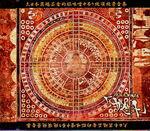 Danippon Itangeishateki Noumiso Chuzuri Zecchou Zekkei Ongenshuu (single)