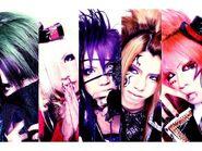 Kiryu, band