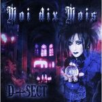 D SECT
