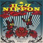 ROCK NIPPON Shouji Noriko SELECTION (omnibus album)