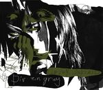 Dir en grey - CLEVER SLEAZOID Single Cover